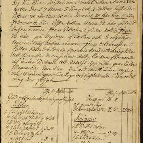 sid 1